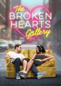 دانلود فیلم The Broken Hearts Gallery 2020